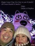 2018 Happy Lunar New Year fm Takako & Stephen